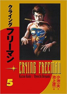 Crying Freeman: Volume 5 av Kazuo Koike (Heftet)