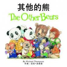 The Other Bears (Chinese/English Bilingual Edition) av Michael Thompson (Heftet)