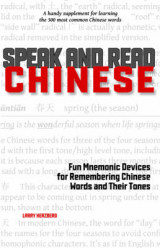 Omslag - Speak and Read Chinese