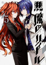 Omslag - Akuma No Riddle: Riddle Story of Devil: Vol. 5