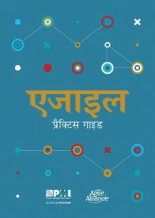 Agile practice guide (Hindi edition) av Project Management Institute (Heftet)