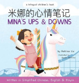 Omslag - Mina's Ups and Downs (Written in Simplified Chinese, English and Pinyin)