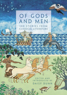 Of Gods and men av Daisy Dunn (Innbundet)