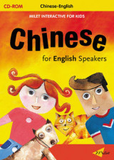 Omslag - Milet Interactive for Kids - Chinese for English Speakers