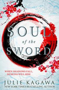 Soul Of The Sword av Julie Kagawa (Heftet)