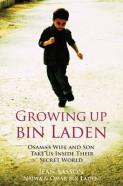Growing Up Bin Laden av Najwa Bin Laden (Innbundet) | Tanum