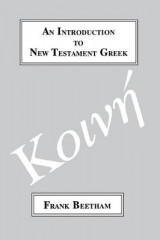 Omslag - An Introduction to New Testament Greek