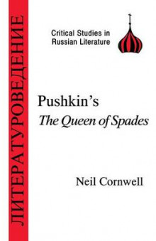 Pushkin's the