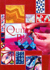 The Quilter's Block Bible av Celia Eddy (Heftet)