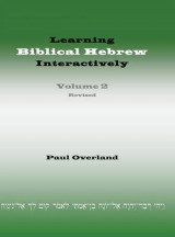 Omslag - Learning Biblical Hebrew Interactively, 2 (Student Edition, Revised)