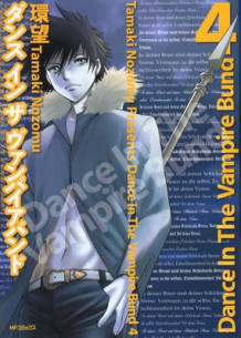 Dance in the vampire bund av Nozomu Tamaki (Heftet)