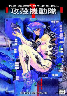 The Ghost in the Shell: v. 1 av Shirow Masamune (Heftet)
