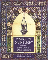 Omslag - Symbol of Divine Light