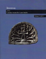 Omslag - Journal of the Canadian Society for Coptic Studies Volume 9 (2017)