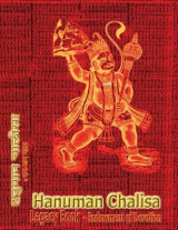 Omslag - Hanuman Chalisa Legacy Book - Endowment of Devotion
