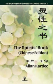 The Spirits? Book (Chinese Edition) av Allan Kardec (Innbundet)