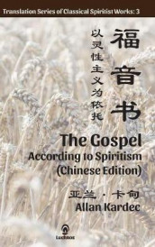 The Gospel According to Spiritism (Chinese Edition) av Allan Kardec (Innbundet)