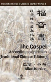 The Gospel According to Spiritism (Traditional Chinese Edition) av Allan Kardec (Innbundet)