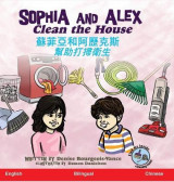 Omslag - Sophia and Alex Clean the House