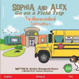 Omslag - Sophia and Alex Go on a Field Trip