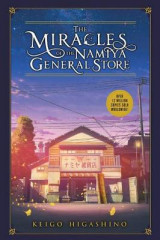 Omslag - The Miracles of the Namiya General Store