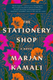 The Stationery Shop av Marjan Kamali (Innbundet)