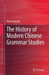 Omslag - The History of Modern Chinese Grammar Studies