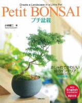 Omslag - Petit Bonsai