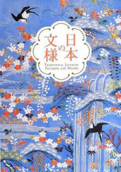 Traditional Japanese Patterns and Motifs av PIE Books (Heftet)