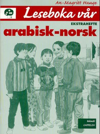 Bilde av Leseboka Vår Ekstrahefte Arabisk/norsk