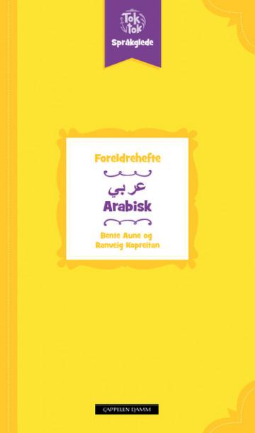 Bilde av Toktok Språkglede Foreldrehefte Arabisk