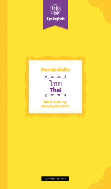 Bilde av Toktok Språkglede Foreldrehefte Thai