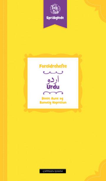 Bilde av Toktok Språkglede Foreldrehefte Urdu