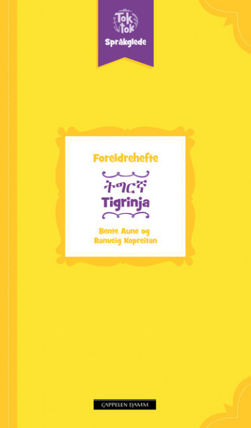 Bilde av Toktok Språkglede Foreldrehefte Tigrinja