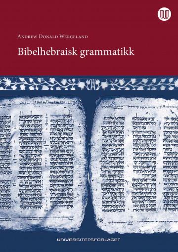 Bilde av Bibelhebraisk Grammatikk