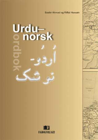 Bilde av Urdu-norsk Ordbok