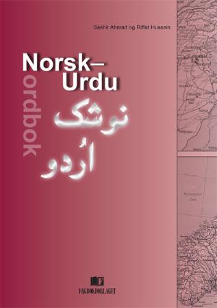 Bilde av Norsk-urdu Ordbok