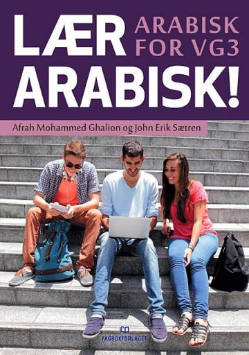 Bilde av Lær Arabisk!