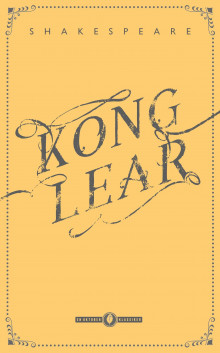 Kong Lear av William Shakespeare (Heftet)