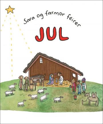 Sara og farmor feirer jul  {TYPE#Heftet}