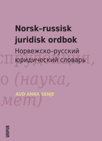 Bilde av Norsk-russisk Juridisk Ordbok