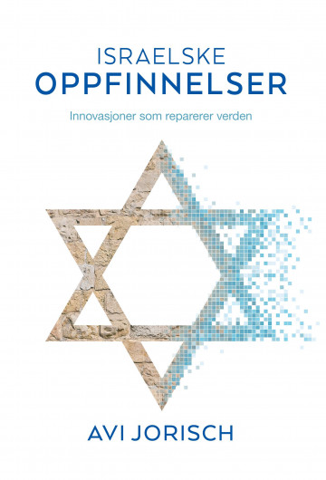 Bilde av Israelske Oppfinnelser