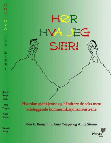 Bilde av Hør Hva Jeg Sier!