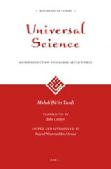Omslag - Universal Science: An Introduction to Islamic Metaphysics