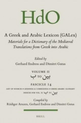 Omslag - A Greek and Arabic Lexicon (GALex)