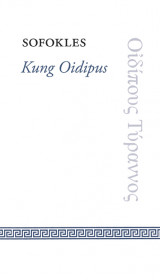 Omslag - Kung Oidipus