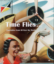 Time flies : timetables from all over the world av Björn Larsson (Innbundet)