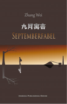 Septemberfabel av Wei Zhang (Innbundet)