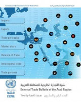 Omslag - External Trade Bulletin of the Arab Region, Twenty-Fourth Issue