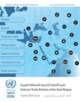 Omslag - External Trade Bulletin of the Arab Region, Twenty-fifth Issue